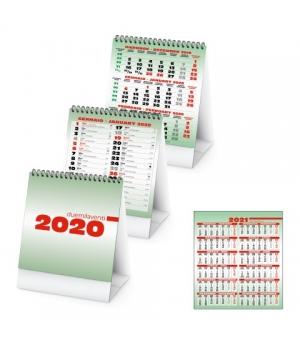 Calendari farmacia da tavolo Vertical cm.13,5x19