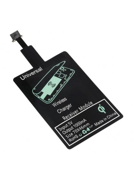 R_i_Ricevitore-QI-wireless-con-connettore-micro-USB-2.jpg